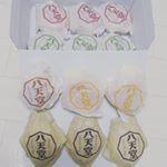 八天堂のプレミアムフローズンくりーむパンが届きました~! 味は、生クリーム・チョコ・レモンパン・あずき・抹茶の5種類を詰め合わせたものでした。本店は広島県にあってオンラインショップでも購入でき…のInstagram画像