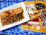 【煮魚】マルトモさんの煮魚の素レンジで3分30秒⤴️の画像(4枚目)