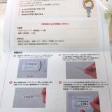 【ドクターズチョイス デリケチェック】の画像(4枚目)