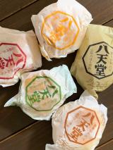八天堂のクリームパンの画像(7枚目)