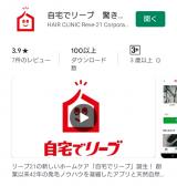口コミ/ブログ記事の画像