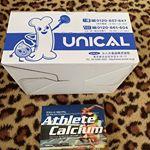 #アスリートカルシウム #アスリート #AthleteCalcium #スポーツ #カルシウム #ユニカ食品 #ユニカル #unical #牛乳嫌い #乳アレルギー #乳不使用 #monipla #u…のInstagram画像