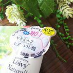 この季節になると絶対使いたくなる素敵なアイテムがレイヴィーさんのスキンケア・バスアイテム。 なかでも潤いの保湿ベールで包んでくれるレイヴィーボディーローションがお気に入り! ◆ゴー…のInstagram画像