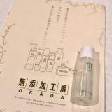 口コミ記事「無添加工房OKADA岡田クレンジング」の画像