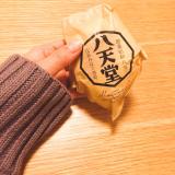 リピ!八天堂プレミアムフローズンくりーむパンやっぱり美味しいの画像(2枚目)
