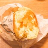 リピ!八天堂プレミアムフローズンくりーむパンやっぱり美味しいの画像(3枚目)