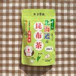 あったかぁ〜いお茶が美味しい季節になってきましたね( *ˊ▿ˋ*)っ🍵どんなお茶が好きですか?ほうじ茶、緑茶、烏龍茶…色々ございますが今回はこちら!! こんぶ茶生誕100年目「…のInstagram画像