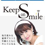 Keep smiling always makes you more happy! This is applicable for everyone!11月のゲストは早見優さん。いつまでも若々しい声…のInstagram画像
