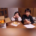佐賀県鹿島市で有機JAS認定の、農薬・化学肥料を使わない健康柑橘を栽培している佐藤農場さんのみかんが届いたよ♡子供達みんな大好き☺️それぞれ自分でむいて食べられるから手がかからなくて、わた…のInstagram画像