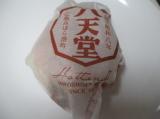 プレミアムフローズンくりーむパン 食べました♪の画像(7枚目)