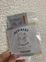 「MEDIBABY(メディベビー)」の画像(1枚目)