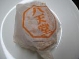 プレミアムフローズンくりーむパン 食べました♪の画像(4枚目)