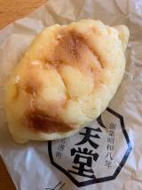 八天堂☆プレミアムフローズンくりーむパンの画像(9枚目)