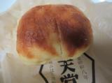 プレミアムフローズンくりーむパン 食べました♪の画像(13枚目)