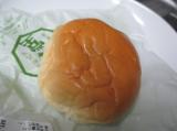 プレミアムフローズンくりーむパン 食べました♪の画像(15枚目)