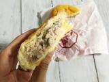 プレミアムフローズンくりーむパン★レポの画像(5枚目)