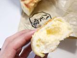 プレミアムフローズンくりーむパン★レポの画像(7枚目)
