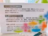 「スーパー酵素オリジナル顆粒状☆」の画像(3枚目)