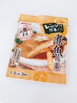 「マルトモ お魚まる・煮魚の素でレンジで簡単煮魚♪」の画像(1枚目)