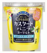 「美味しいクリーミーカスタードバニラヨーグルト」の画像(1枚目)