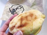 プレミアムフローズンくりーむパン★レポの画像(6枚目)