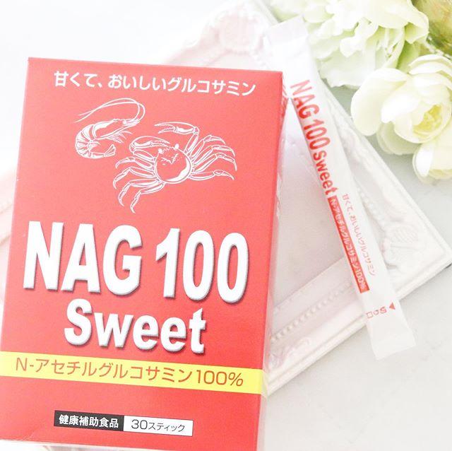 口コミ投稿:【 NAG100スイート ♡】\甘くておいしい!!/お肌にハリ、ツヤが欲しい♡…