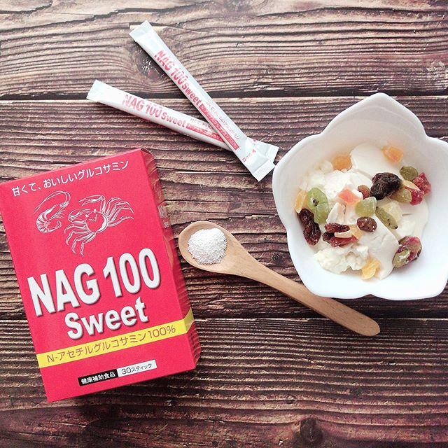 口コミ投稿:飲んでお肌にハリと潤いを保つ美容成分100%NAG100スイート一箱30スティック、3…