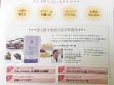 「和漢メディカのヘアケアサプリ!黒ツヤソフト」の画像(4枚目)