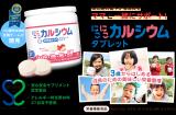 【PR】偏食っ子にオススメ!牛乳嫌いな娘にカルシウムグミを試してみた!の画像(17枚目)