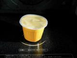 「時短スープで朝から温活 モンマルシェ・野菜を食べるレンジカップスープ」の画像(6枚目)