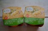 「時短スープで朝から温活 モンマルシェ・野菜を食べるレンジカップスープ」の画像(5枚目)