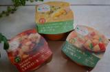 「時短スープで朝から温活 モンマルシェ・野菜を食べるレンジカップスープ」の画像(3枚目)