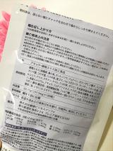 「和漢メディカのヘアケアサプリ!黒ツヤソフト」の画像(5枚目)