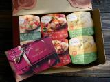 「時短スープで朝から温活 モンマルシェ・野菜を食べるレンジカップスープ」の画像(2枚目)