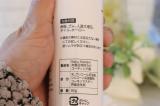 「◆お風呂のコーティングで6か月キレイが続く!?」の画像(2枚目)