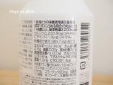 【PR】偏食っ子にオススメ!牛乳嫌いな娘にカルシウムグミを試してみた!の画像(6枚目)