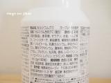 【PR】偏食っ子にオススメ!牛乳嫌いな娘にカルシウムグミを試してみた!の画像(5枚目)