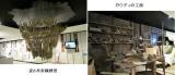 モンセラットとバルセロナ滞在の旅 2の画像(6枚目)