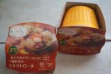 「時短スープで朝から温活 モンマルシェ・野菜を食べるレンジカップスープ」の画像(8枚目)