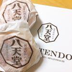 株式会社 八天堂 さん( @hattendo_official )フレンチトースト選んで頂きました!八天堂さんのお写真を初めて見たときえっ?フレンチトースト!?と驚きました…のInstagram画像