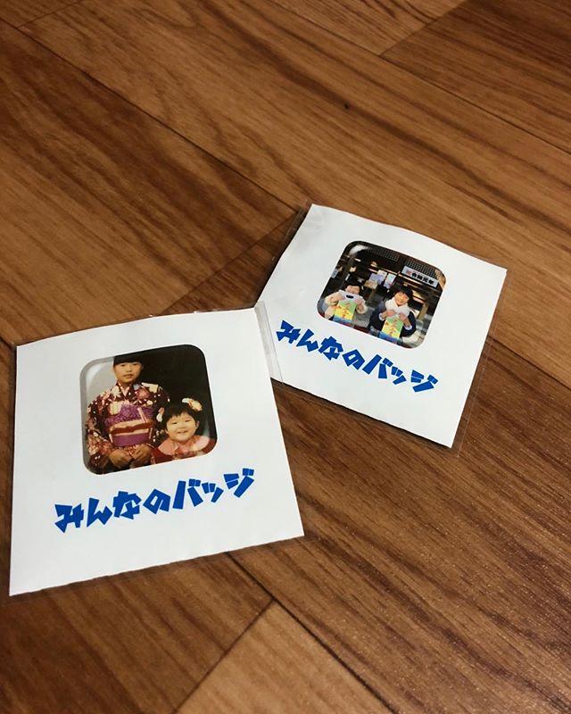 口コミ投稿:#みんなのバッジ #缶バッジ #缶バッジ作り #マグネット #DIY #七五三 #七五三写真 #m…