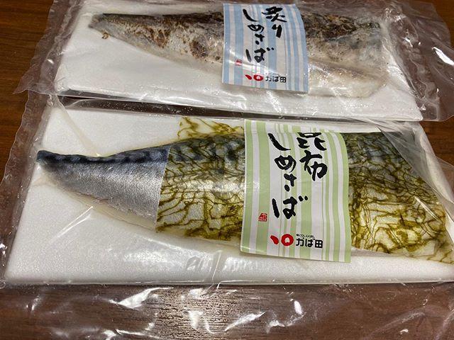 口コミ投稿:めんたい専門店で有名なかば田さんの炙りしめさばと昆布しめさば💕しめさばが大好物な…