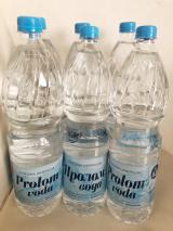 スウゥ~と体にしみわたる♡日本初上陸の『Prolom voda(プロロムヴォーダ)の画像(1枚目)