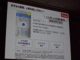 「疲れ目にピッタリ★乳酸菌サプリメント♪」の画像(9枚目)