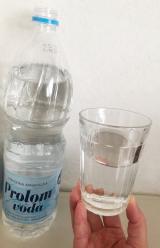 スウゥ~と体にしみわたる♡日本初上陸の『Prolom voda(プロロムヴォーダ)の画像(7枚目)