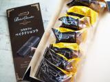 コラーゲンが摂取できる♪味わいリッチなチョコケーキ【コラカフェ ベイクドショコラ】の画像(3枚目)
