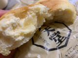 プレミアムフローズンくりーむパンの画像(4枚目)