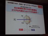 「疲れ目にピッタリ★乳酸菌サプリメント♪」の画像(6枚目)