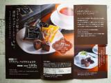 コラーゲンが摂取できる♪味わいリッチなチョコケーキ【コラカフェ ベイクドショコラ】の画像(5枚目)