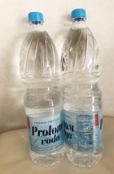 スウゥ~と体にしみわたる♡日本初上陸の『Prolom voda(プロロムヴォーダ)の画像(2枚目)